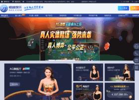 appliquegeek.com