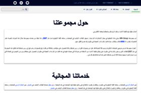 applyformalaysia.com