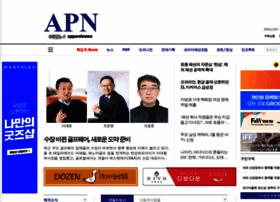appnews.co.kr