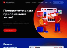 appodeal.ru