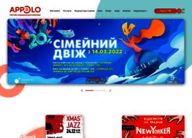 appolo.com.ua