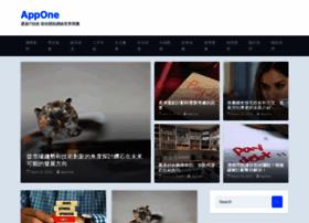 appone.hk