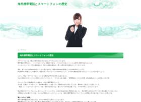 appopus.com