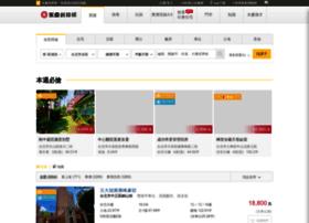 appraiser.yungching.com.tw