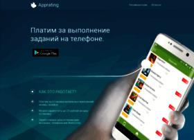 apprating.ru