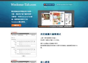 apps-welcome.boyaagame.com