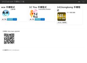 apps.141club.com