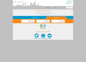 apps.bezaat.com