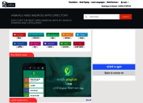 apps.hinkhoj.com