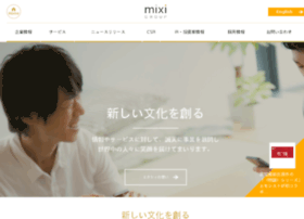apps.mixi.co.jp