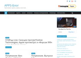 apps.plushev.com