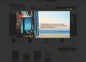 apps.psichogios.gr