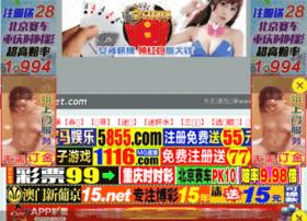 apps2market.com