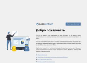 appscentrum.com