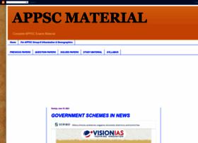 appscmaterial.blogspot.in
