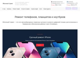 appservice.ru