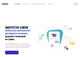 appsgroup.ru