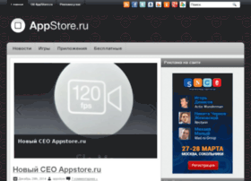 appstore.ru