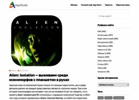appstudio.org