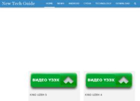 apptechguide.com