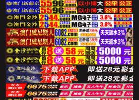 apptrakr.com