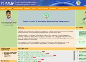 appublichealth.gov.in