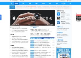 appvv.com