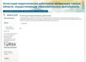 apr.obr55.ru