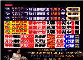 aprendaensucasa.com