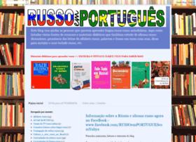 aprender-russo-online.blogspot.com.br