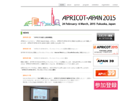 apricot-apan.e-side.co.jp