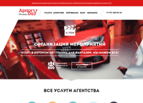 apriory.net