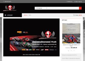apshop-racing.com