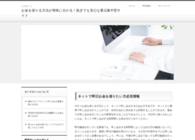 apstsn2013.com