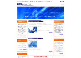 apt-japan.com