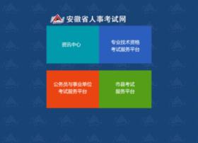 apta.com.cn
