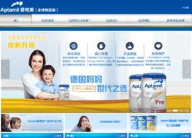 aptamilbaby.com.cn