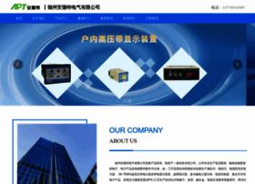 aptdq.com.cn