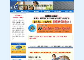 aptechcorporation.com