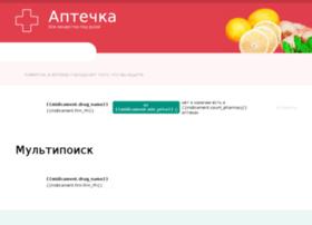 aptechka.ru