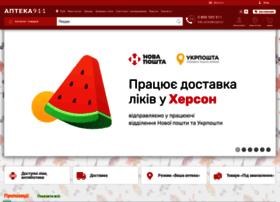 apteka911.com.ua