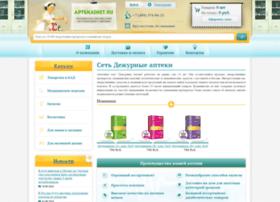 aptekainet.ru