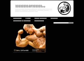 aptekasport.000space.com