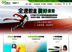 aptg.com.tw