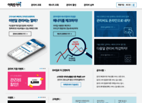 apti.co.kr