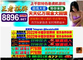 aptriathlon.com