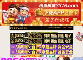 aptuf.com