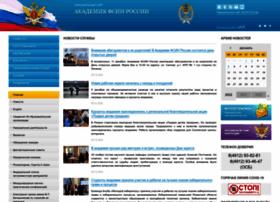 apu-fsin.ru