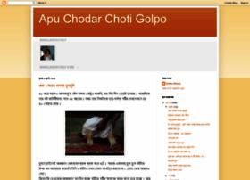 apuchoda.blogspot.com