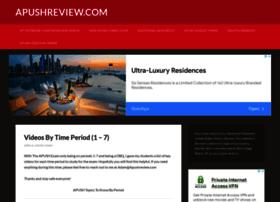 apushreview.com